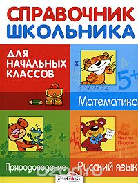 ���� �������. �����, ��������, ������ ��� ����������, ����������, �������, ����� � ����� labirint.ru. ����� 100 ����������� � ����� �������. ����� 8