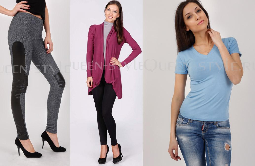 Женский трикотаж Queen Style - супербюджет и качество! Цены от 230 до 800руб. Кардиганы, джемпера, футболки, блузы, леггинсы и платья
