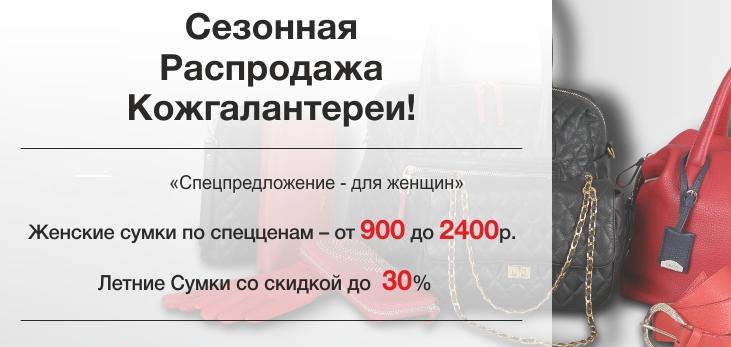 ���� �������. �-�-�-�! ����������� ���������� ����� ��������� ��. ���� �� 1100���! ��� ����� �� ����������� ����! ���������� ������ �������������, �������� �� �����. ����, �����, ������. ������ �� 80%! ����������, ���������� ����������! ���� - 7.