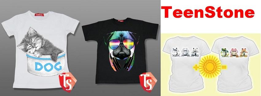 Экспресс-сбор ТееnStone-9. Одежда для крутых школьников! Водолазки, лонгсливы и рубашки поло для школы. Футболки с неоновыми и солнцеактивными картинками. Детям очень нравятся!