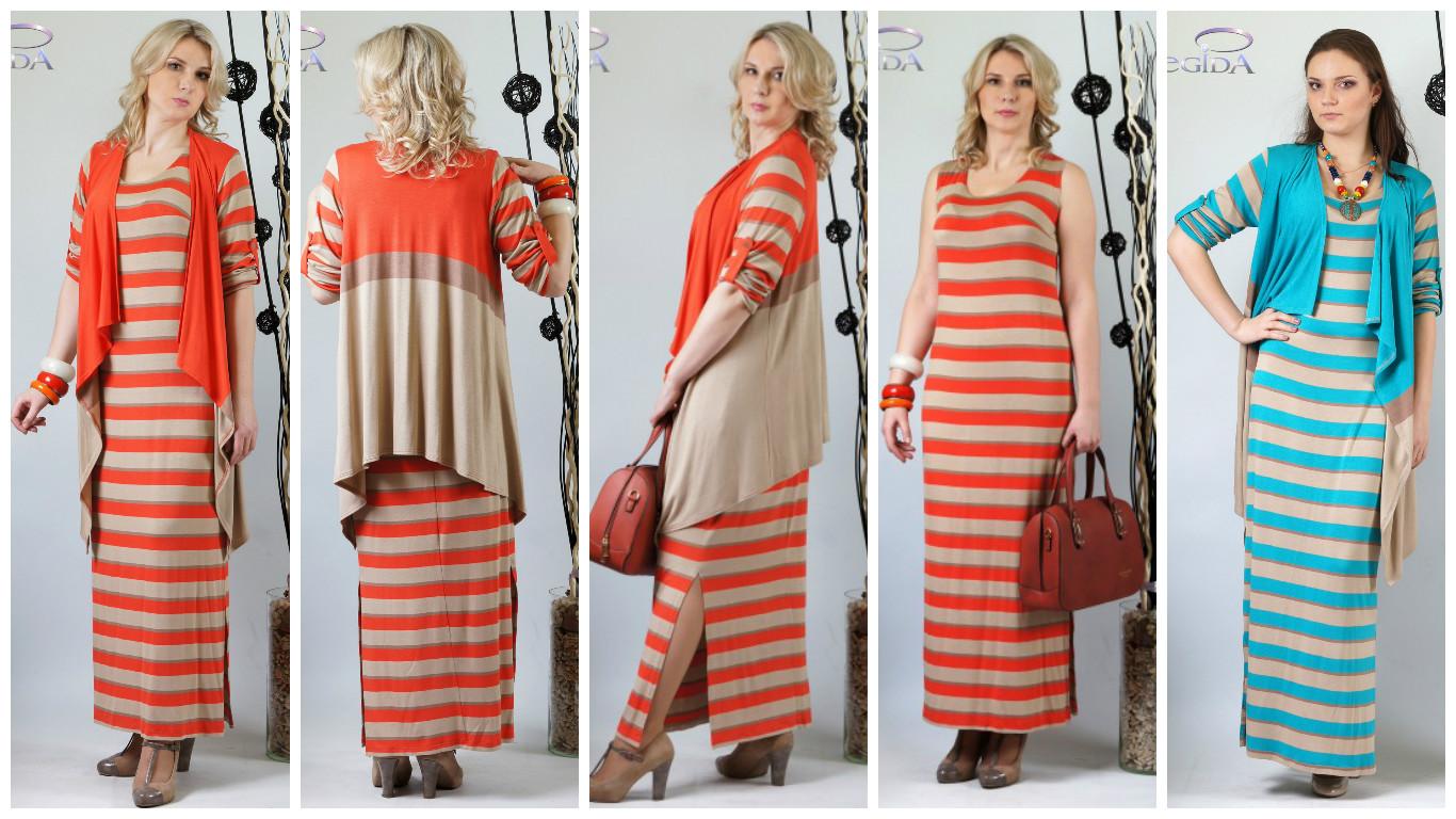 Привет, гляньте новинки в Шегиде! рекомендую платье-кардиган - это удобно, и по фигуре хорошо садится.
