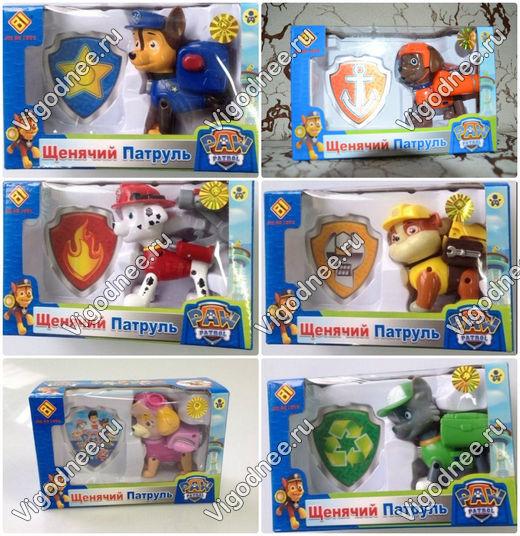 Сбор заказов. Копии игрушек: Щенячий патруль, робокар, миньоны, барбоскины, свинка пеппа,суперкрылья, ферби, куклы, танцующие, летающие и светящиеся игрушки. От 50рублей. Куча новинок! 22 выкуп