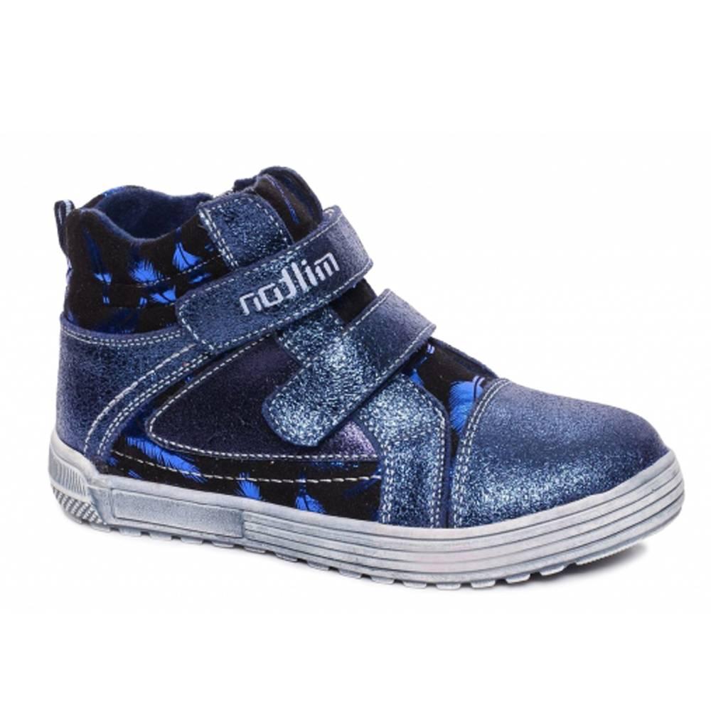 Сбор заказов. Возвращение любимой детской обуви Милтон! Без рядов
