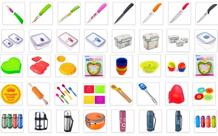 Сбор заказов. Обновить кухню? Легко! Нож- главный инструмент на кухни .Керамические ножи, силиконовая посуда, контейнеры, термосы и кухонные принадлежности