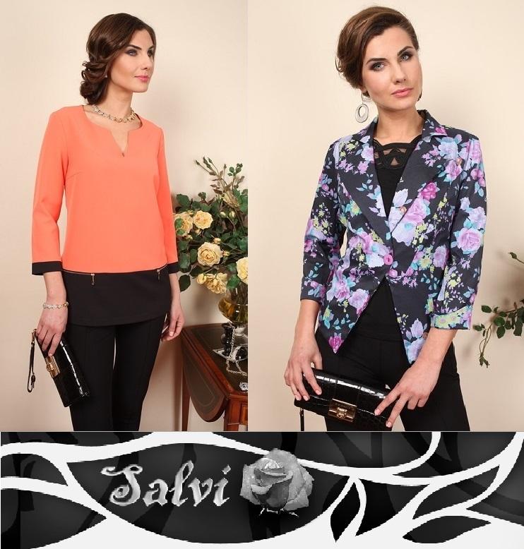 Сбор заказов.Женские наряды от Salvi.Красиво,модно и очень бюджетно