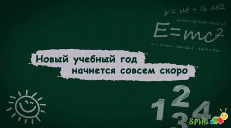 ���� �������. ����� ����� �� ��������� ��� ����� (�������). ������� ������� ���������� � ������������� � ������. ������ ������� ������. �������� 1 ����