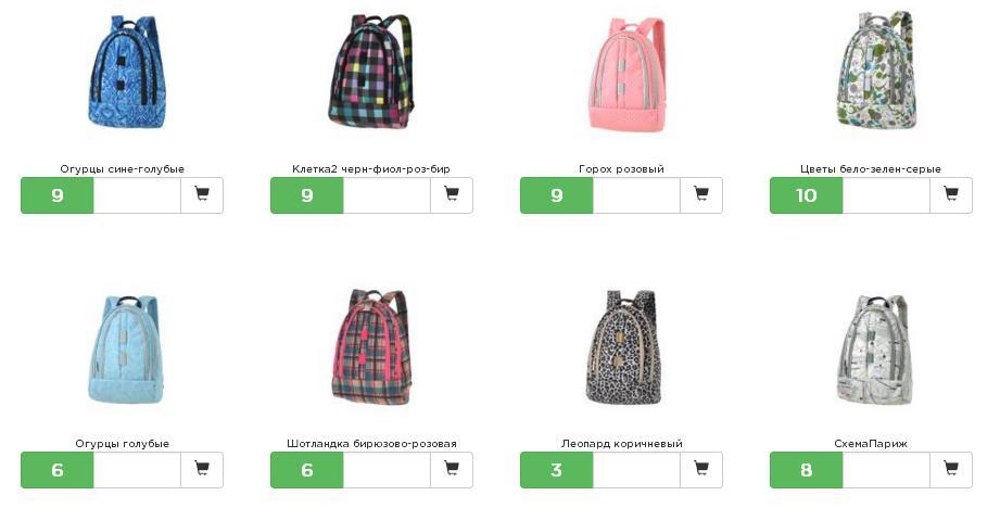 Сбор заказов. Красивые и практичные Рюкзаки и сумки: молодежные, детские, сумки для фитнеса, спорта, мини-сумки, сумки для роликов и пр. Выкуп-10