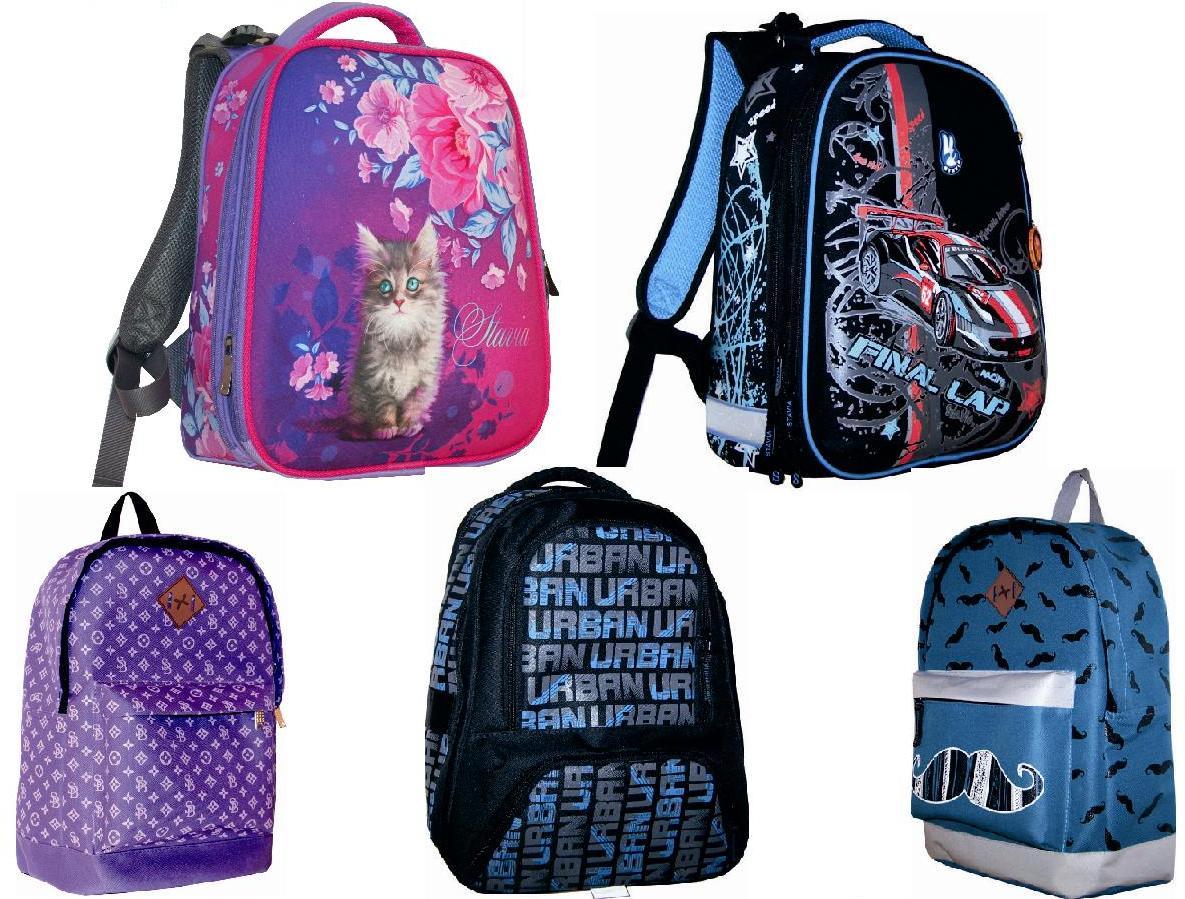 Сбор заказов.Рюкзаки, ранцы, молодежные сумки для школы, спорта и повседневной жизни S-t-a-v-i-a-13.Огромный выбор! Каркасные ранцы с ортопедической спинкой от 2тыс.руб.!