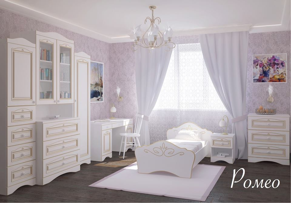 Сбор заказов. Спальни, гостиные и детские М-и-л-а-р-о-с-а. Неповторимые дизайнерские решения для вашего дома - 6