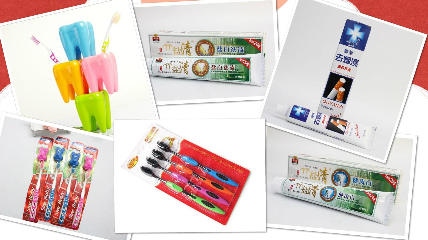 Распродажа! Зубная паста с бамбуковой солью 58 рублей! Зубные щетки с бамбуковыми волокнами тоже здесь.