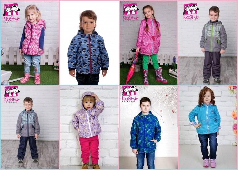 Готовь сани летом! Верхняя одежда российского производителя Kidsstyle для детей 1 года до 13 лет. Без рядов. Жилетки