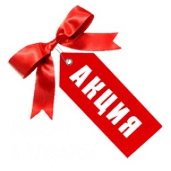 ВНИМАНИЕ АКЦИЯ от организатора!!! При заказе 3-х позиций пристроя с 3 по 4 августа, скидка от цены в галерее 10%!!!