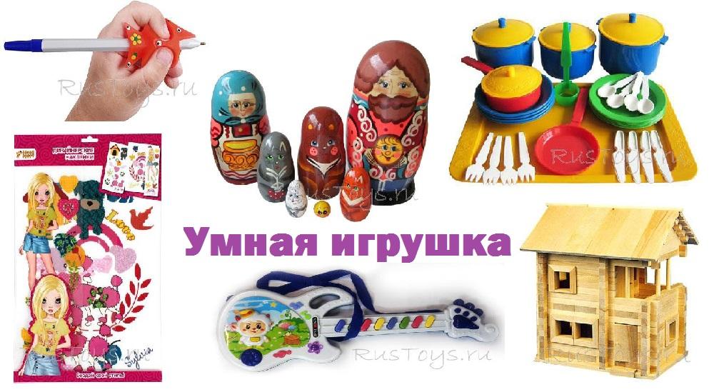 Умные игрушки 29. Развивающие игры (логика, моторика, пространство). Все для творчества (рисуем, лепим, шьем, украшаем