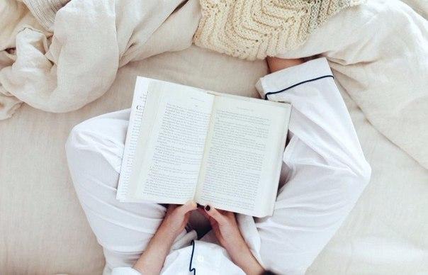 10 книг, которые позволят за полчаса слетать в новую жизнь и вернуться