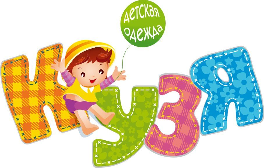 Детский трикотаж от Кузи-8.Яркие, интересные, стильные модели для детей от 0-12 лет.Качество по доступной цене и Без рядов.