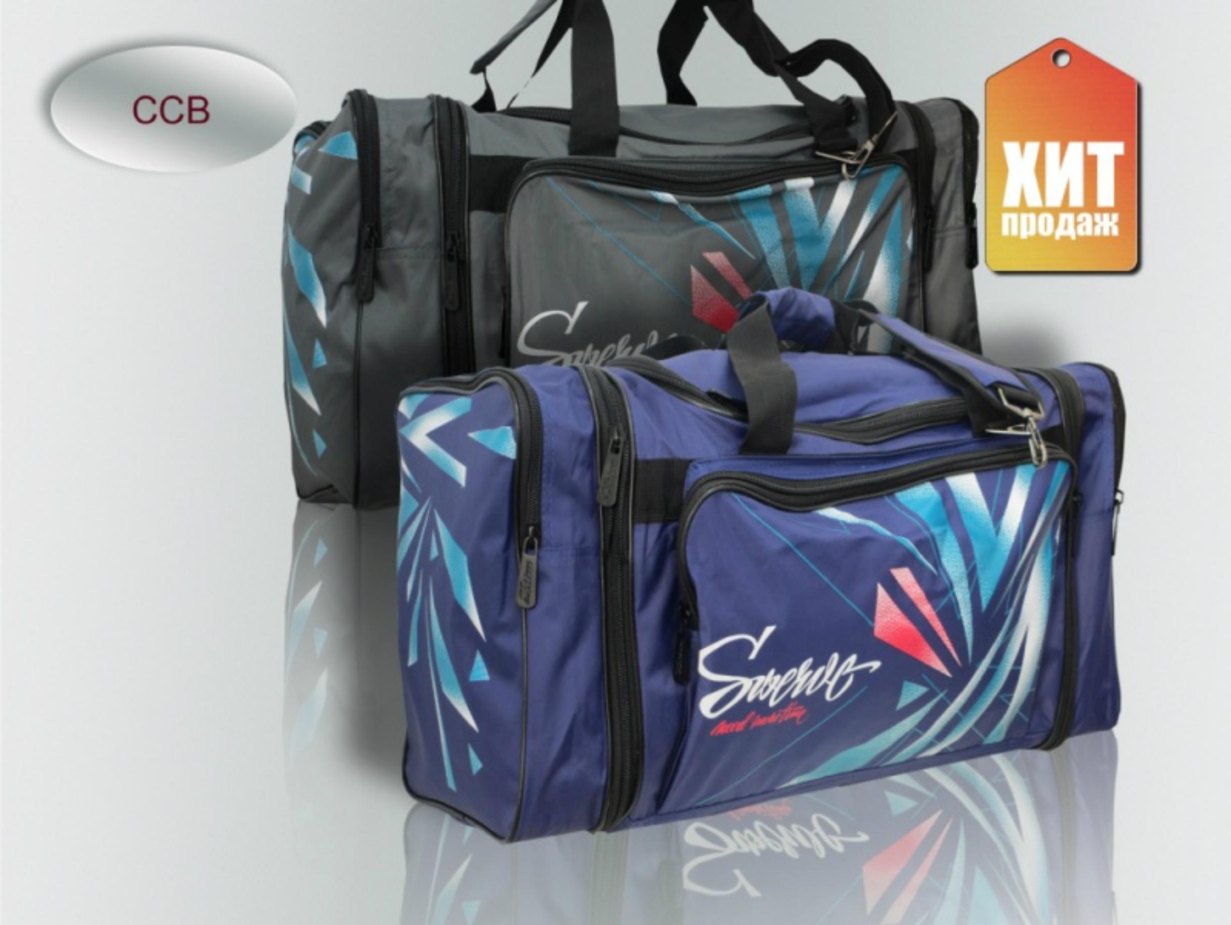 Сбор заказов. Таких цен нет нигде! Сумки дорожные, сумки спортивные, сумки для фитнеса - удобные и вместительные! - 3