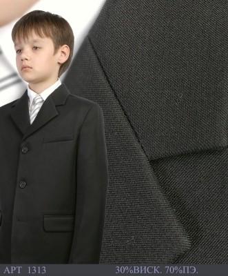 Костюм для мальчика объем 76 рост 152