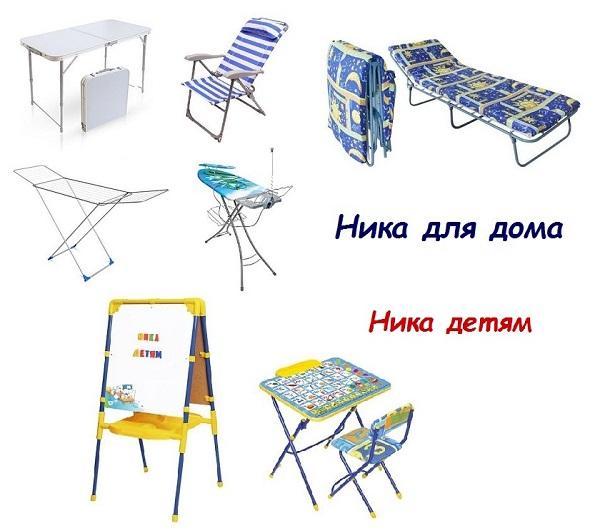 НИКА-21 для дома и детское