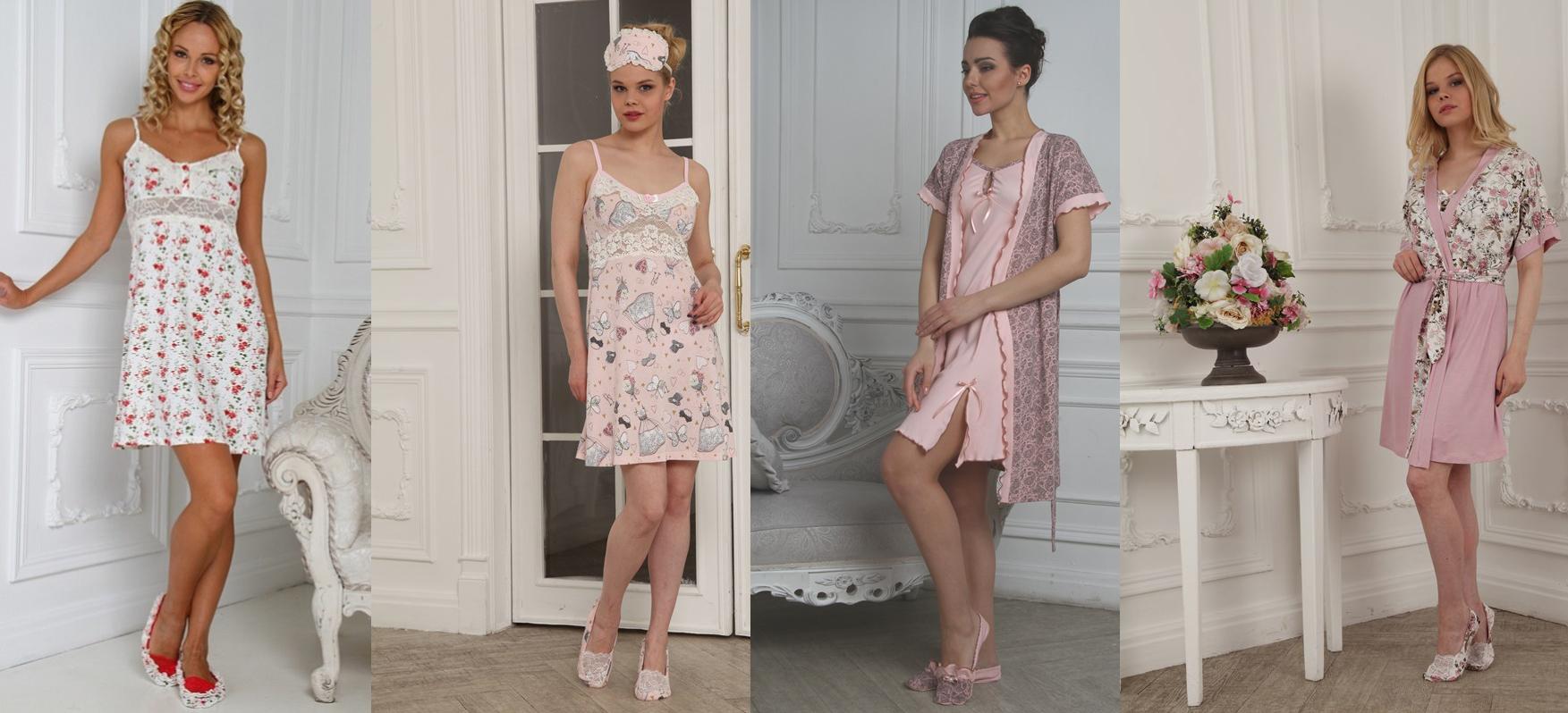 Вискоза, Хлопок, Кружево. Домашняя одежда высокого качества. Роскошь и изящество от SiS, Alfa и Орхидея. Есть большие размеры!