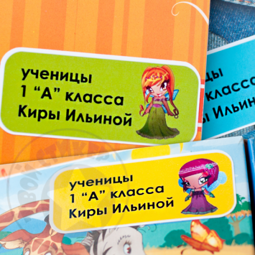Сбор заказов. Готовимся к детскому саду и к школе заранее! Этикетки-стикеры для одежды, наклейки и кармашки на шкафчики, стикеры для обуви+ светоотражающие стикеры на одежду. Цены отличные! Сбор No3