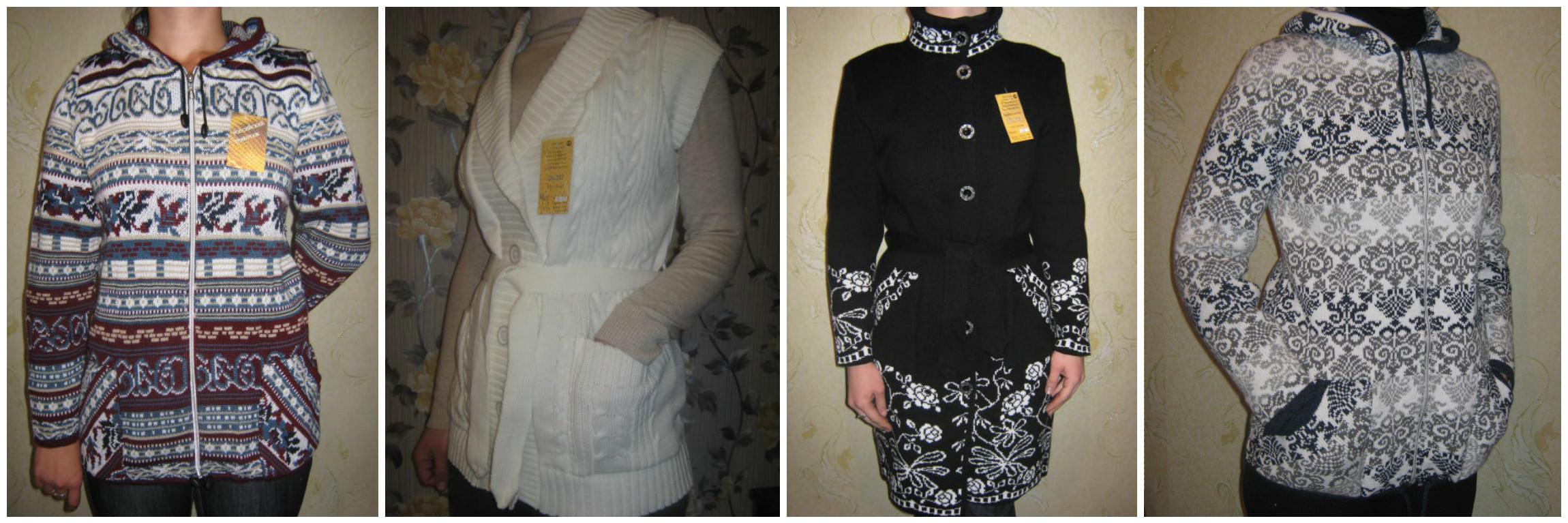 Сбор заказов. Вязанные жакеты и пальто , мужская и женская коллекция. Такие цены Вы давно искали!! Без рядов !!! Новые модели .Размеры 48-62. Выкуп 14