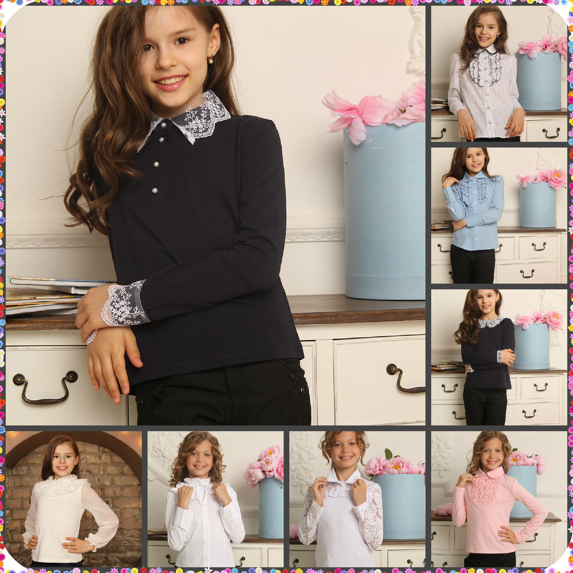 Роскошные школьные блузы от Красавушки! А также Праздничные и повседневные платья для наших девочек.Только эксклюзив