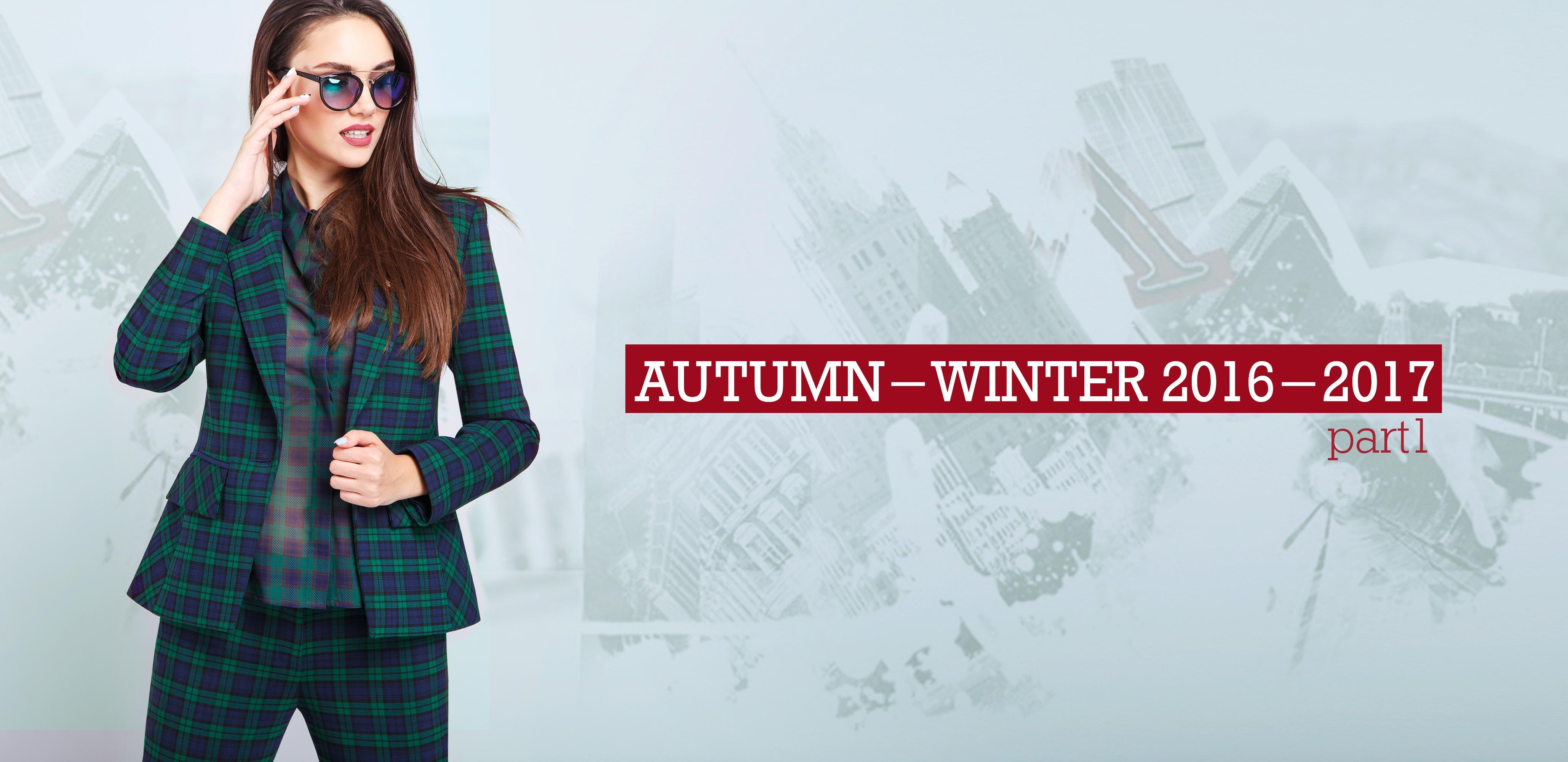 Сбор заказов. Новая коллекция осень-зима одежды Lavela, Barlen и Luckyоne - естественный выбор современной женщины