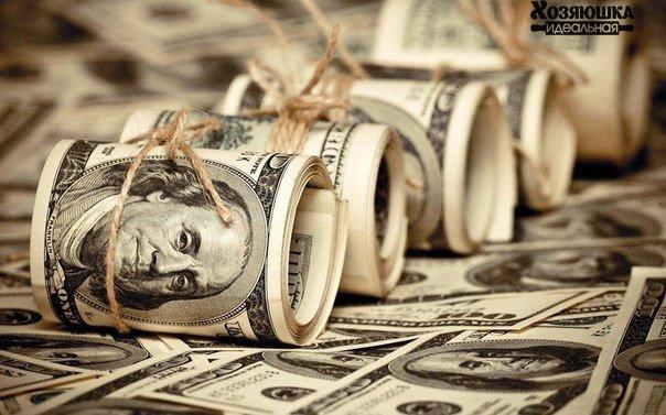 Страх потери денег