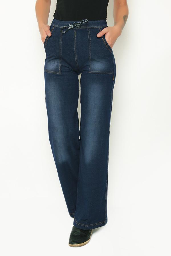 Граждане! Внимание! Уступаю бронь в закупке Алиски - джинсы р48 всего за 126