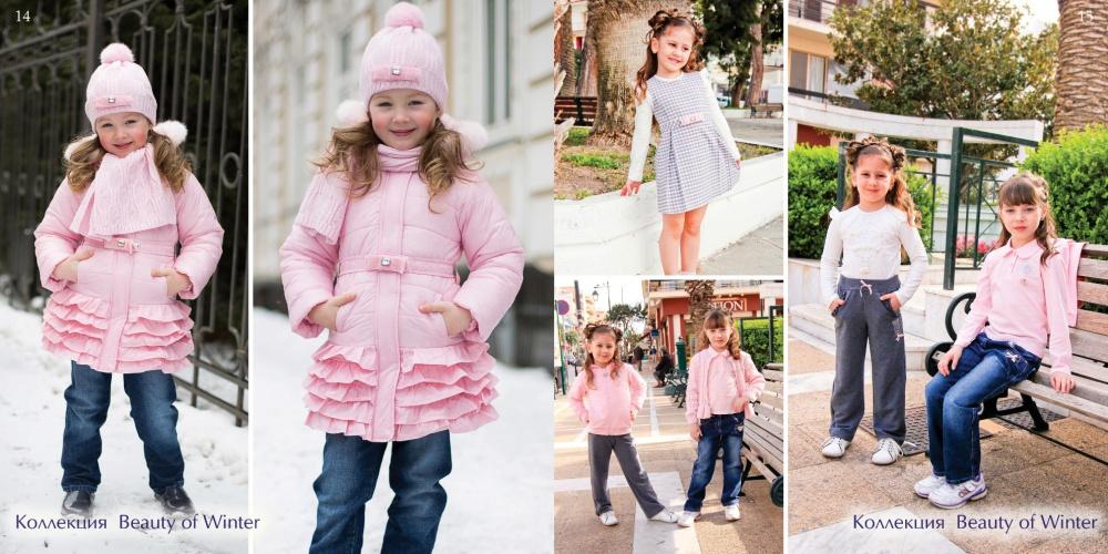 Сбор заказов.Польская коллекционная одежда Wojcik, Bliss One, Remix, Pacco, Daga. Распродажа всех сезонов, школьной и праздничной коллекции