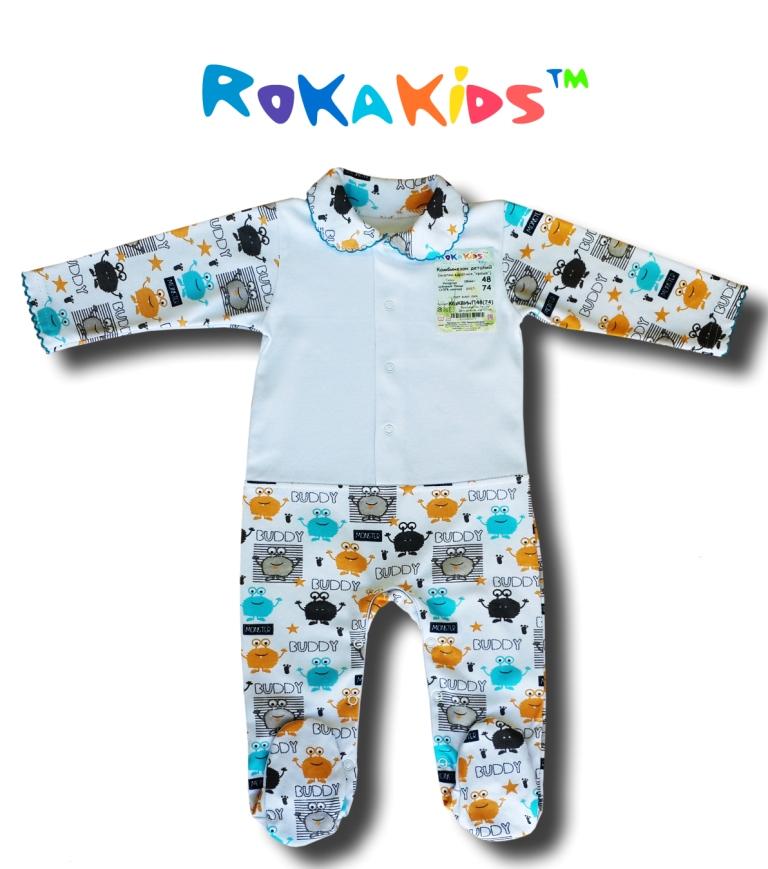 Невероятно! Детский трикотаж от 0 до 7 лет без рядов! РокаКидс- 8 лучшие цены и непревзойденное качество! Распашонки, пижамки, ползунки, костюмчики, полные комплекты, футболки, шорты, платья, джемпера...