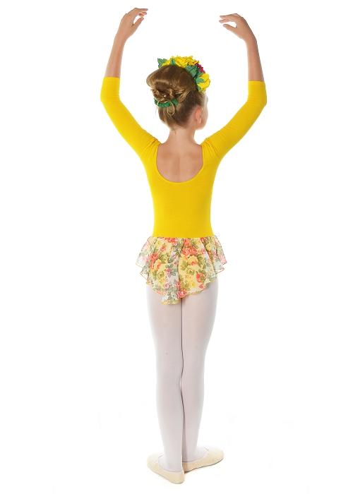 Дизайнерская одежда для танцев и хореографии, которая подчеркивает индивидуальность, вдохновляет на новые победы и самое главное - дарит чувство комфорта. Выкуп 2