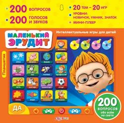 Сбор заказов. Суперкнижки для наших деток издательства Белфакс. Музыкальные, игровые, поучительные и другие. Распродажа