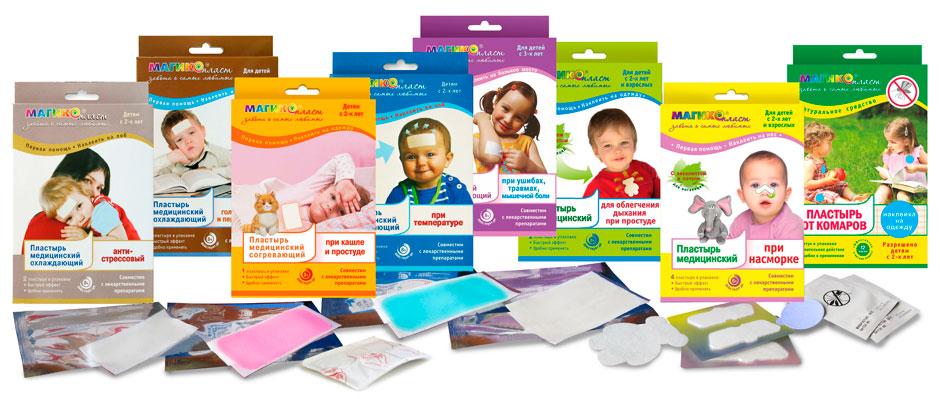 Сбор заказов. Готовимся к школе и садику: детские лечебные пластыри - первая помощь при простуде