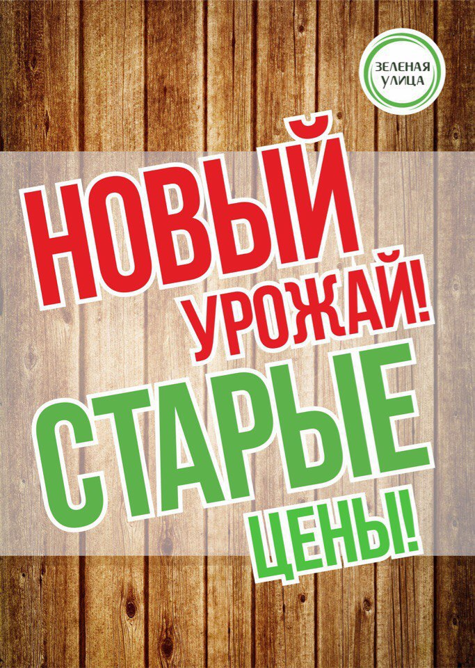 Сбор заказов.Все только самое свежее и полезное:орехи, сухофрукты, производство оригинальных смесей,мед от ТМ Зеленая Улица.Выкуп-5.