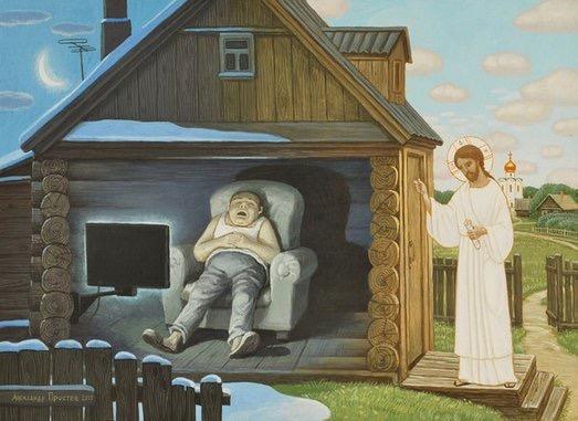 Сказ о том, как Спаситель в гости ходил.