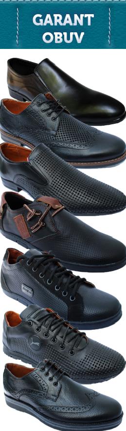 Обувной рай-8! Только натуральная кожа около 1100р, качество проверенное сезонами!
