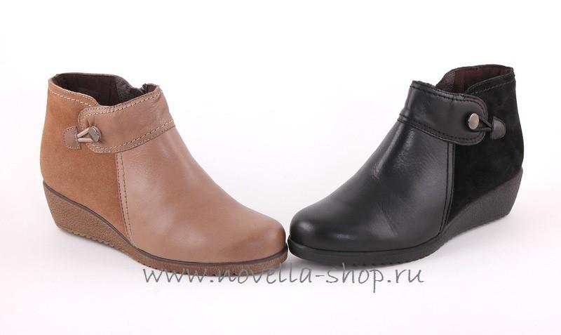 Сбор заказов. Осенняя коллекция обуви из Испании. А также полюбившиеся летние модели. Выкуп-15
