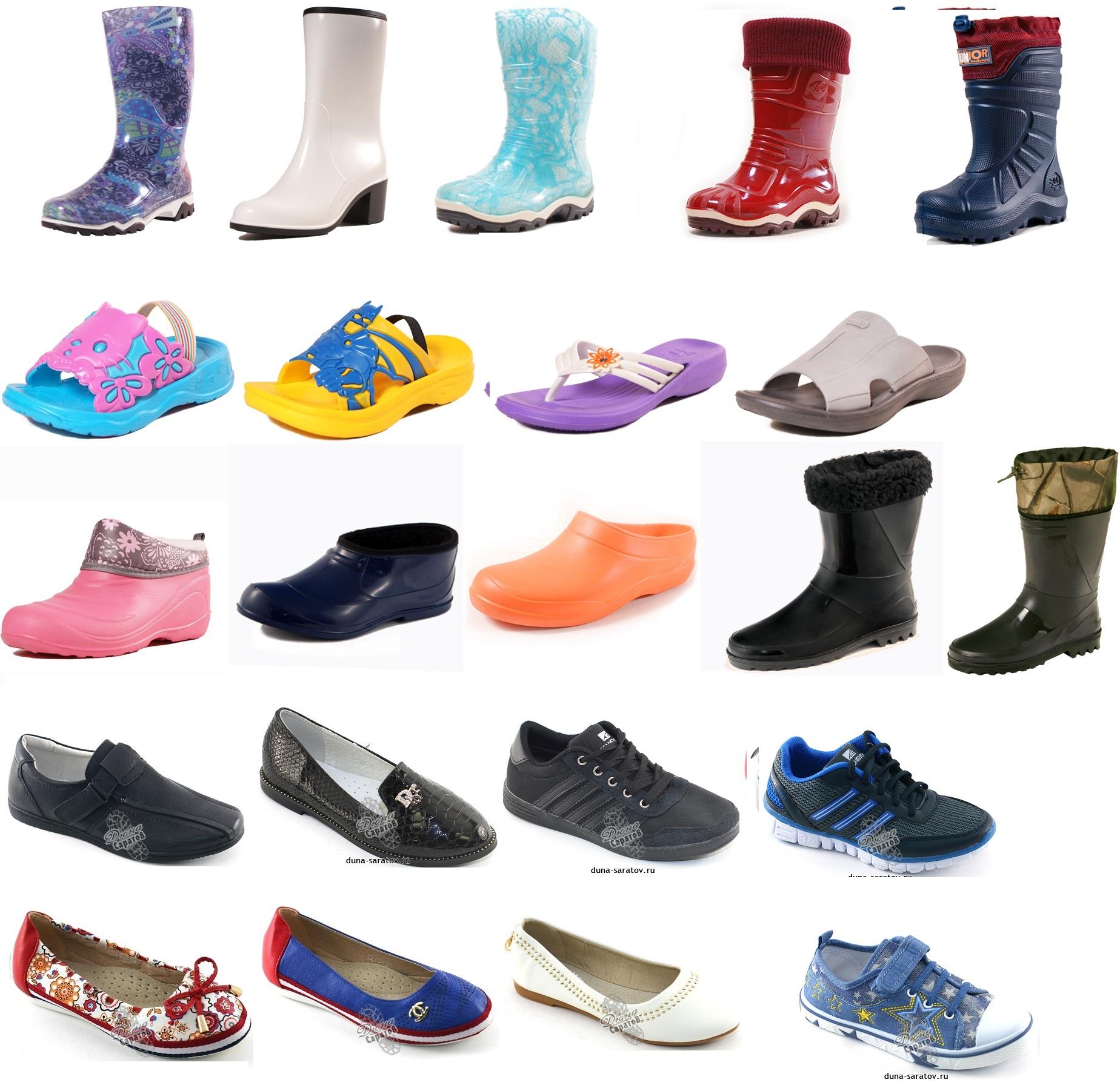 Сапоги, галоши, сланцы, дутики. Обувь ПВХ, ЭВА - для всей семьи 6. Низкие цены!