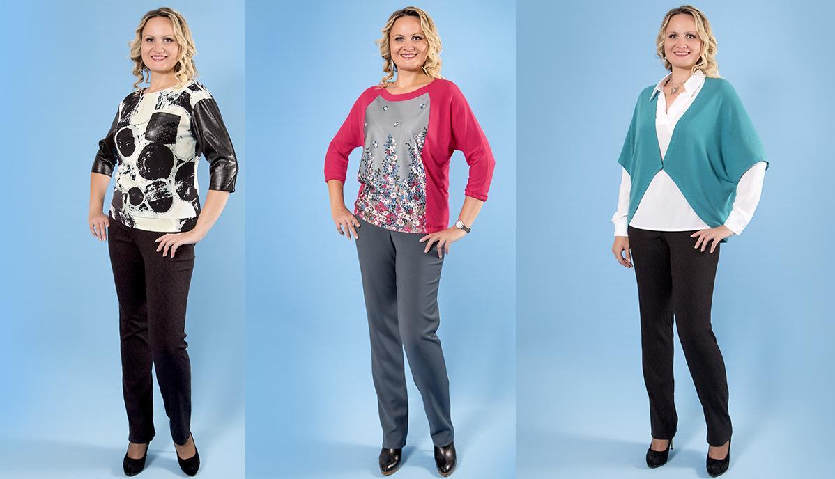 Bиpджи Cтaйл-13. Новая яркая осенняя коллекция! Модной и элегантной быть просто! Только для женщин размеров 48-60! Натуральные ткани и отличная посадка на любую фигуру!