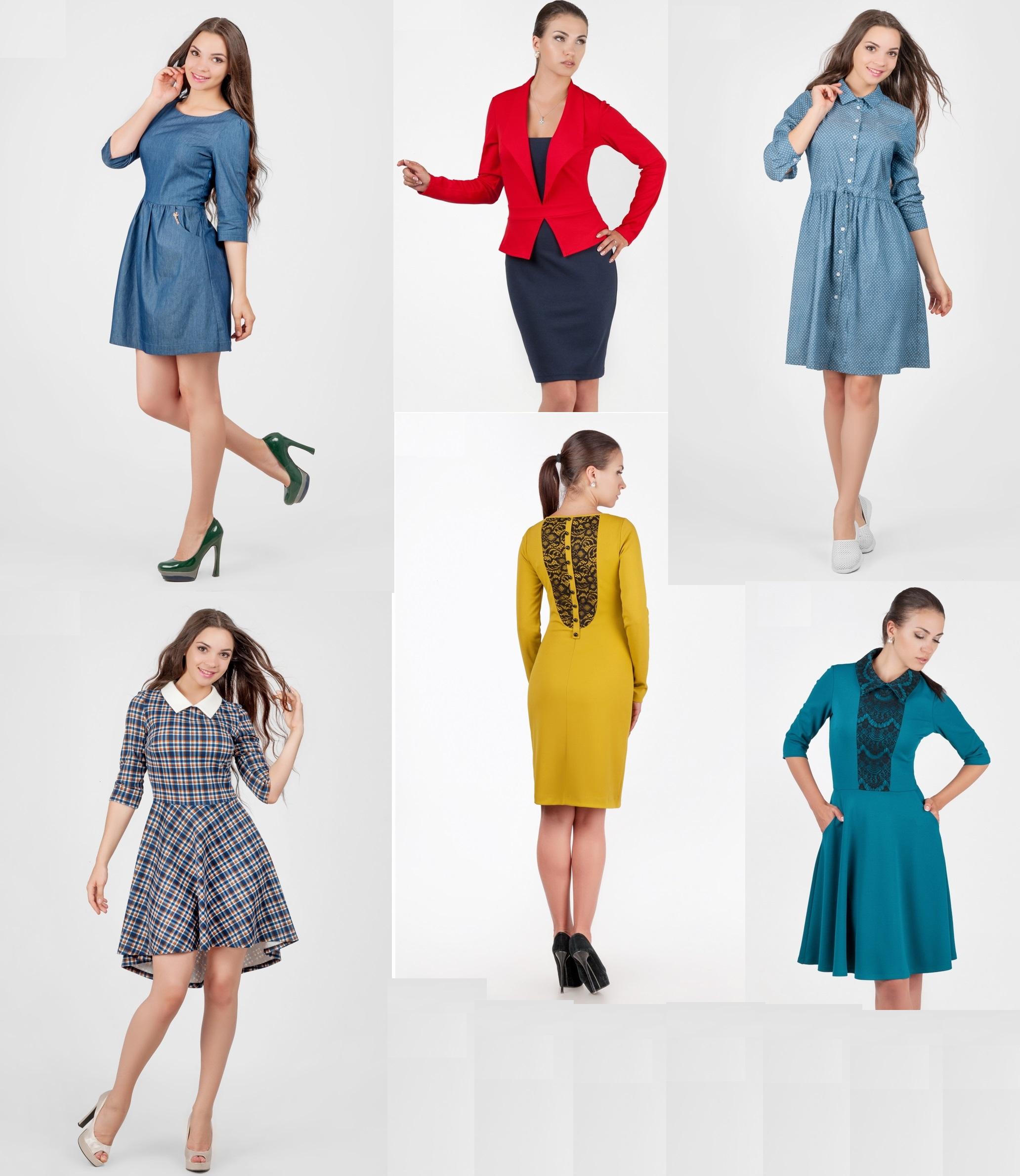 Сбор заказов. Женская одежда V@V - новая коллекция Осень-2016, а также модели из предыдущих коллекций. Выкуп 29. Без рядов.
