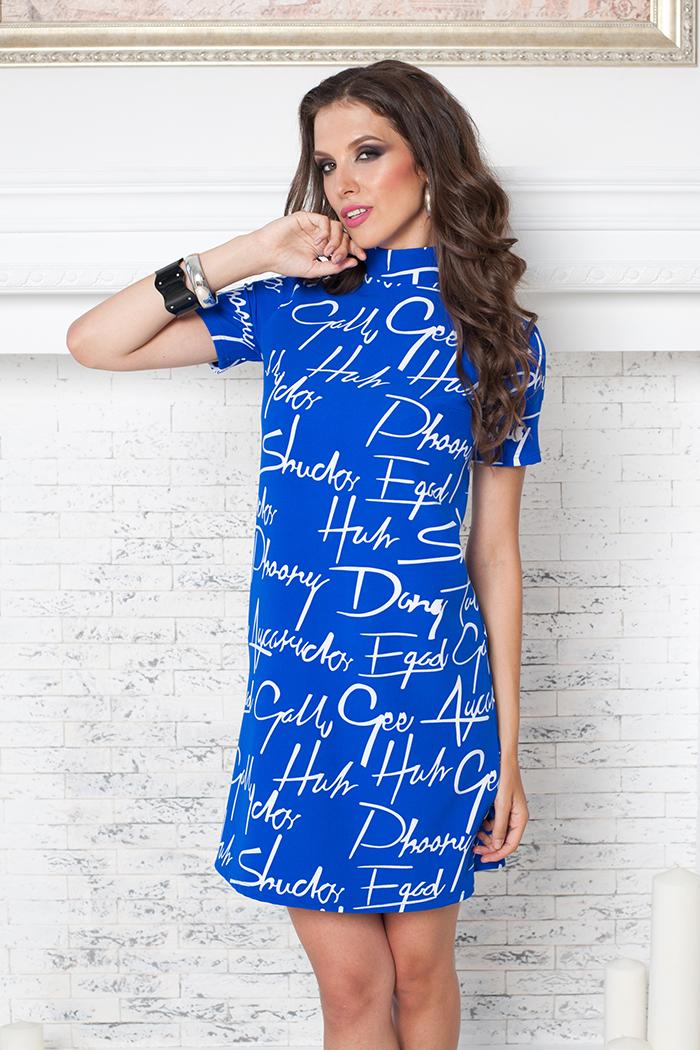 Сбор заказов. Анжела Риччи-40. Новая коллекция Осень! Плюс Распродажа! Постоплата 13%. Идеальное платье для модных и стильных! А также блузки, брюки и юбки. От 40 до 56.