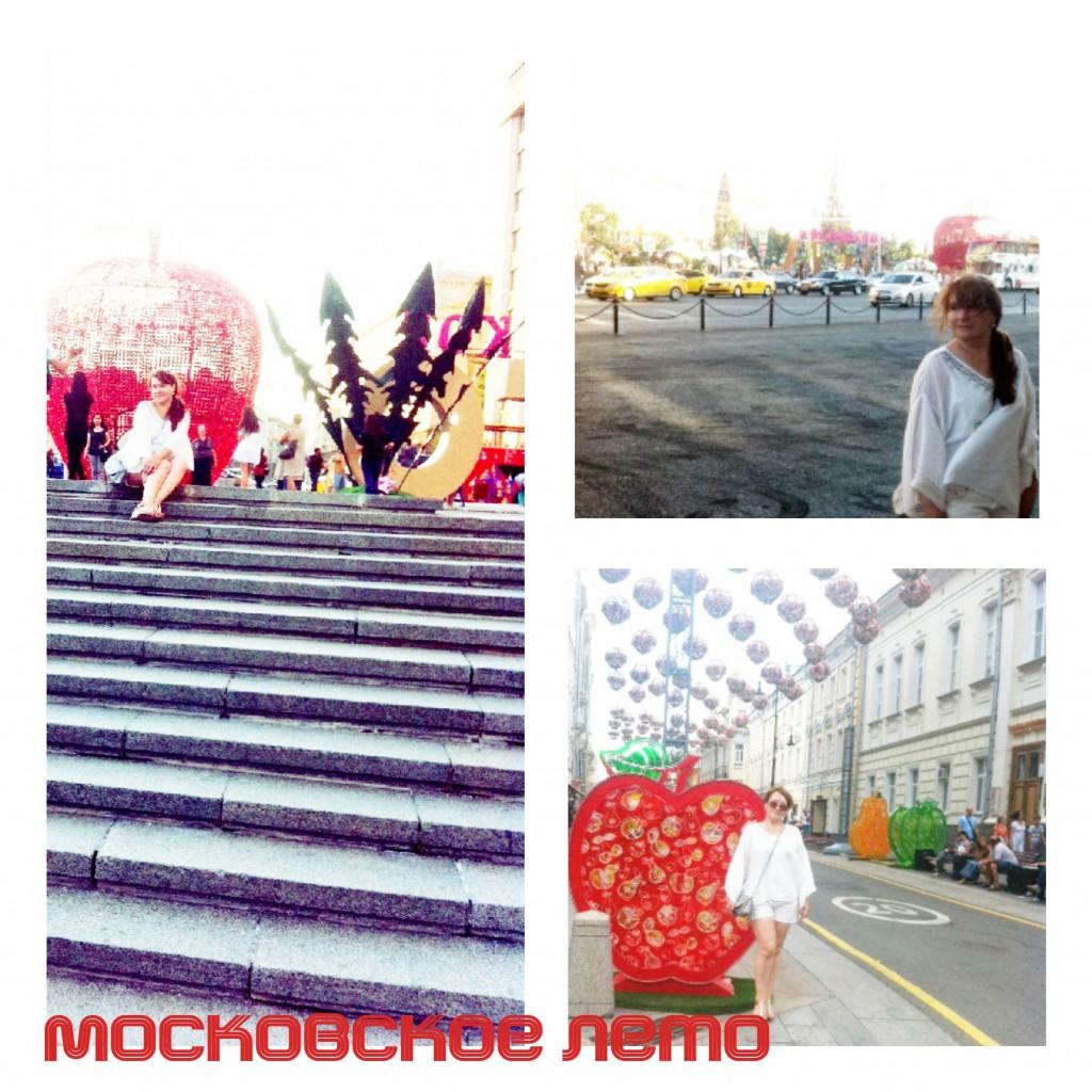 Есть страны, которые созданы столицами: Франция - Парижем, Италия - Римом. Нельзя поставить знак равенства между Москвой и Россией, но Москва есть вершина той горы, которую зовут Россией.