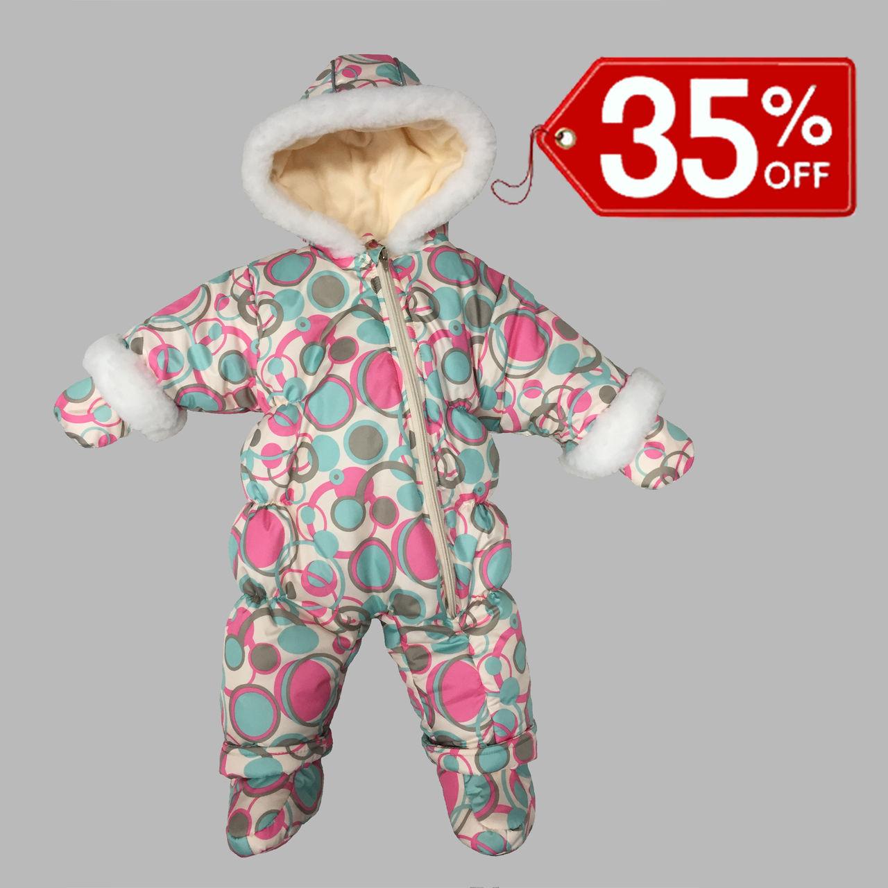 Сбор заказов. Верхняя одежда для детей осень и зима. Размеры от 0 до 7 лет. Недорого. Качественно. Модно