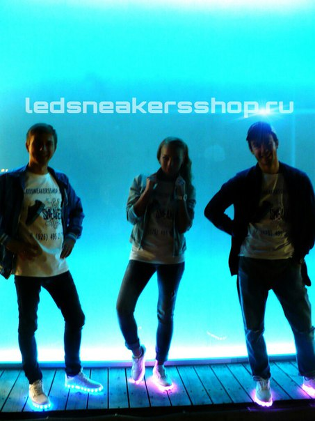 Сбор заказов. Хит нового сезона! Led кроссовки со светящейся подошвой - новое направление в обуви для всех! Без рядов! -3