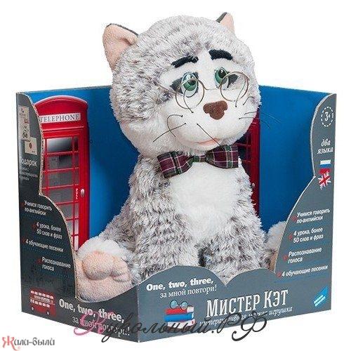 Интерактивная игрушка Мистер Кэт 29 см Dream makers