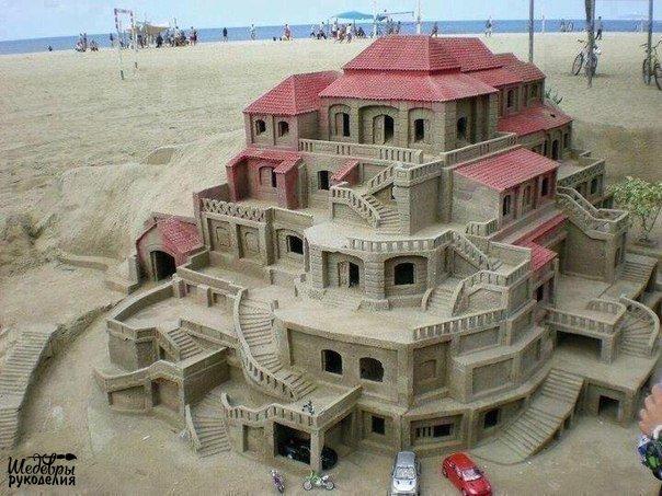 Замок из песка. Шедевр