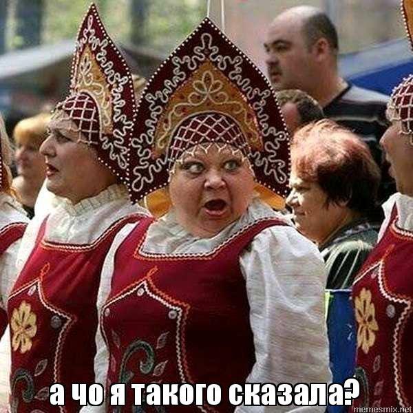 Идиоты не переводятся они совершенствуются. (с) Александр Вампилов