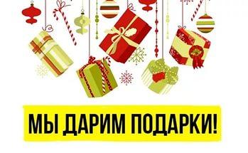 Супер распродаж!а !!лаков Орли от 99р!+Акция от организатора -при покупке 3 шт салфетки для снятия лака в подарок