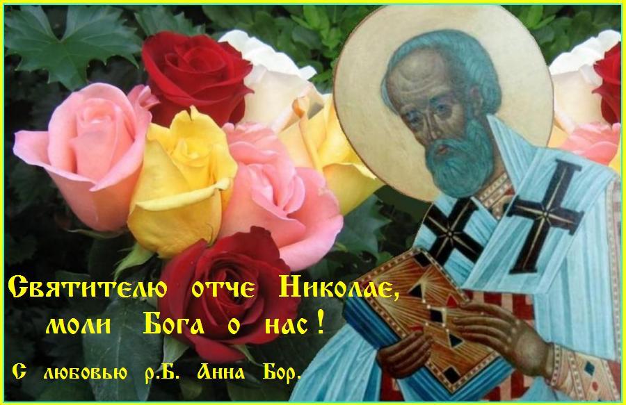 ДОБРОТЫ, МИРА И БОЖИЕЙ МИЛОСТИ !